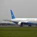 Xiamen Airlines B-7836 Boeing 787-9 Dreamliner cn/63042-601 @ Aalsmeerbaan EHAM / AMS 04-11-2017