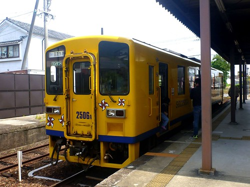 Shimabara-Gaiko Station