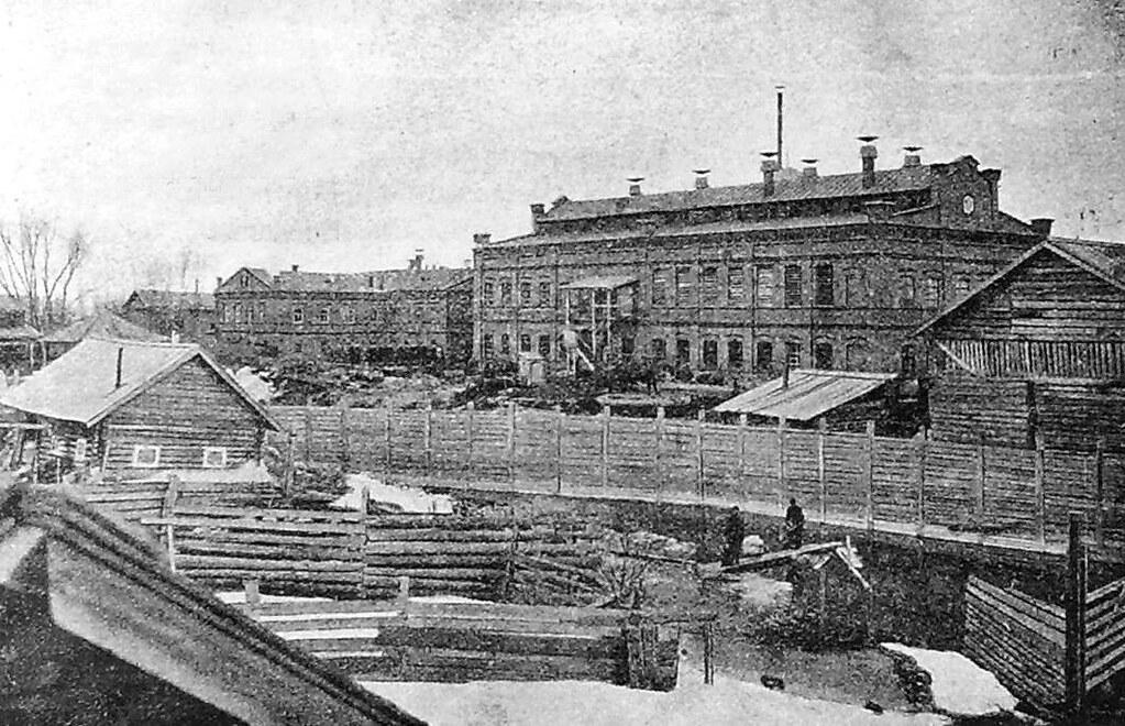 2 Кожевенный завод Смагина Н.В.