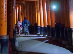 Retreating from Fushimi Inari Shrine
