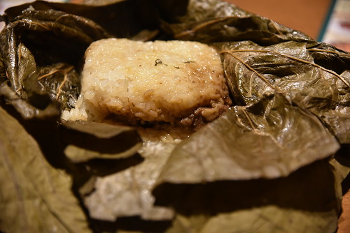 蓮の葉ちまき sticky Rice in Lotus Leaf
