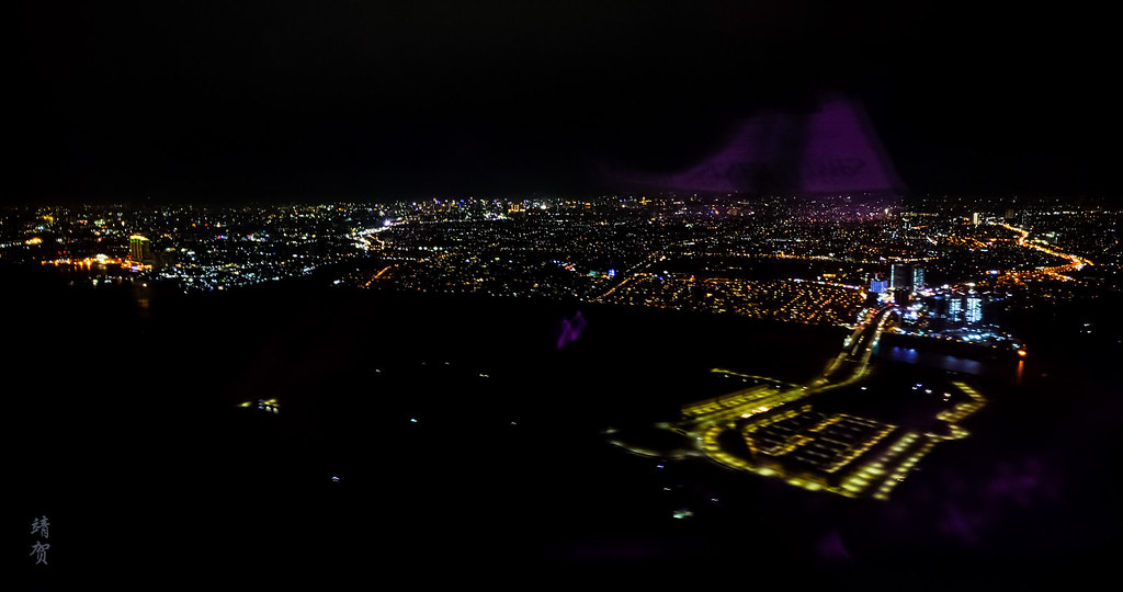 Night view of Jakarta