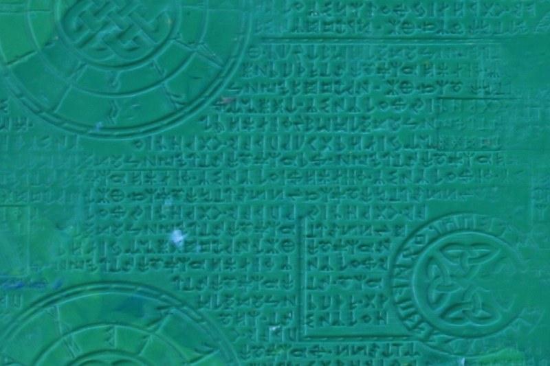 [Décor nain] La stelle des ancêtres 41038824255_e412614749_c