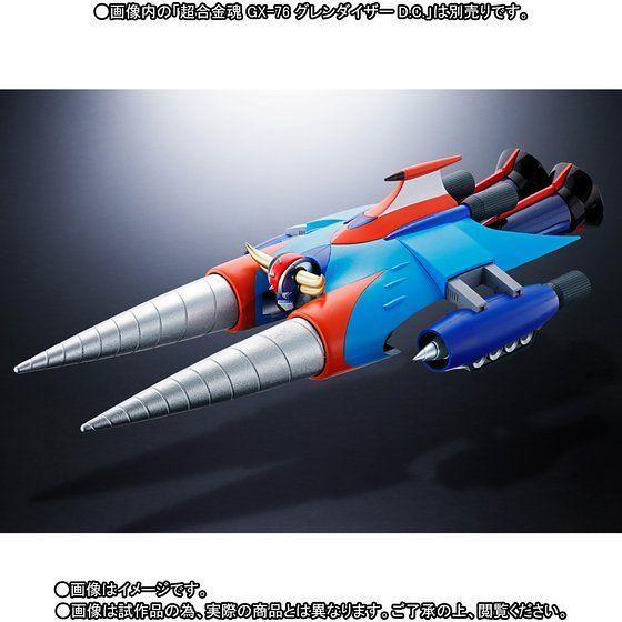 超合金魂 《克雷飛天神》克雷飛天神 D.C.「對應地用鑽頭史貝沙&水中用馬林史貝沙」套裝組合! GX-76X2 グレンダイザー D.C. 対応 ドリルスペイザー&マリンスペイザーセット