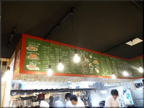 Photo:2018-04-21_T@ka.の食べ飲み歩きメモ(ブログ版)_衝撃の価格破壊で歌舞伎町に登場!【新宿】ビフキチ_07 By:logtaka