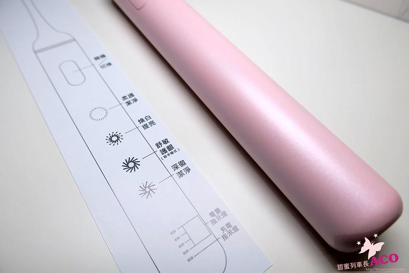 soodo電動牙刷IMG_4981.JPG
