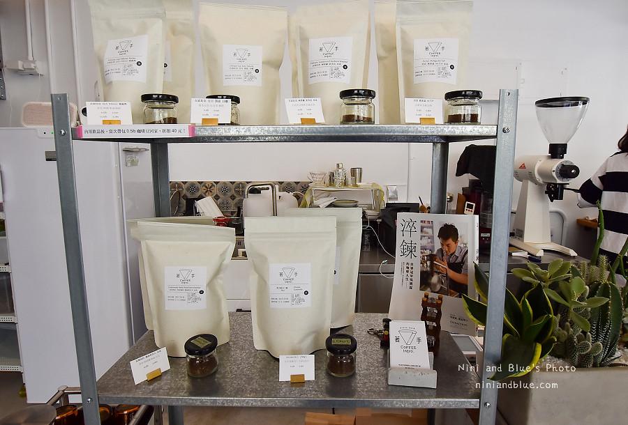 著手咖啡 coffee intro01