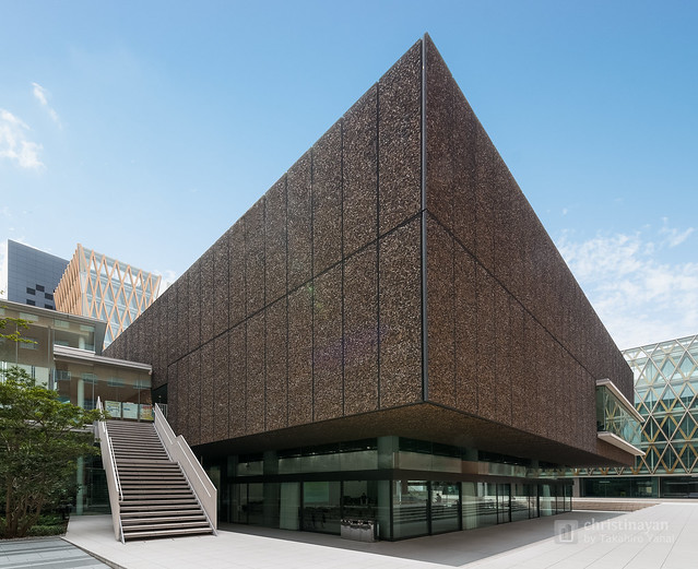 A part of exterior view of Kindai University, Academic Theater (近畿大学アカデミックシアター)