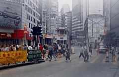 Hong Kong circa 1991