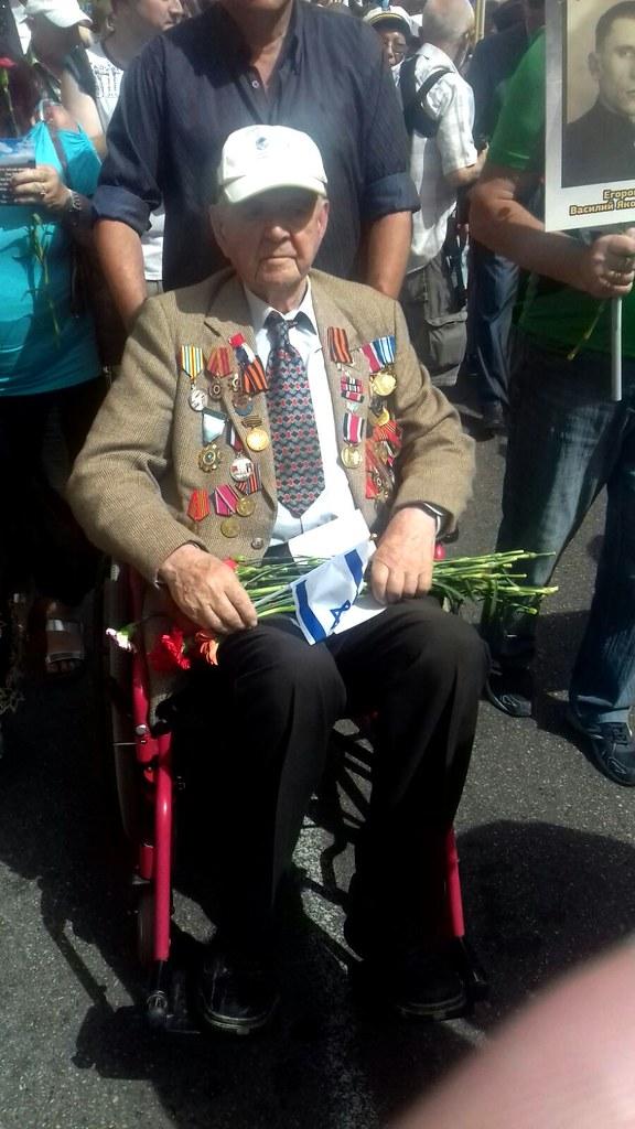 16. Участник парада