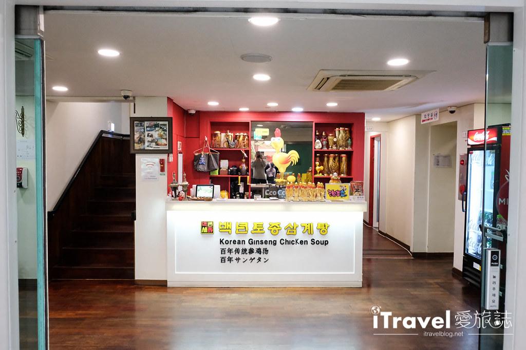 首尔美食餐厅 北村百年土种蔘鸡汤 (8)