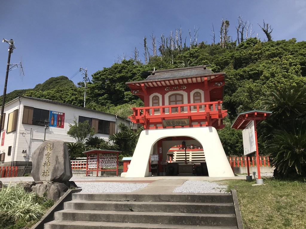 浦島太郎伝説の地、らしい竜宮神社
