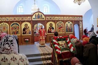 Божественная литургия 860