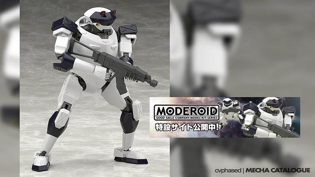 MODEROID 1/60 Savage Crossbow