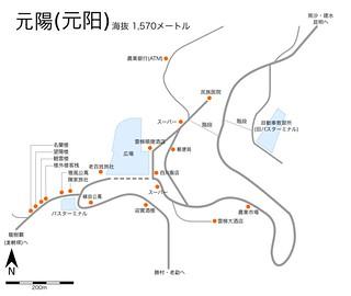 元陽 旅行情報(2015月12月、中国雲南省)