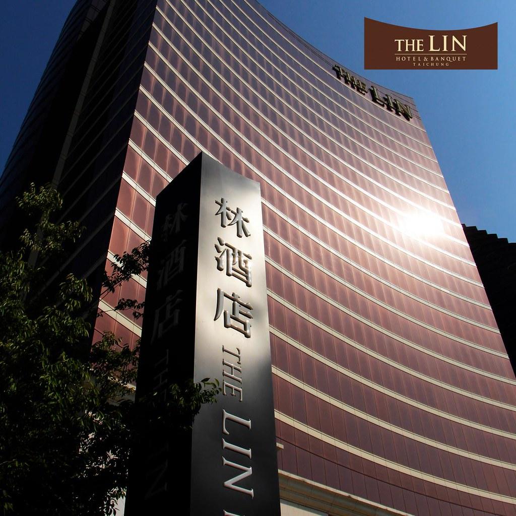 2018.05林酒店