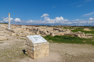 Ruins of the ancient city, Cyprus, Kourion | by folomey