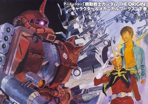 Gundam THE ORIGIN Character & Mechanical Works 02