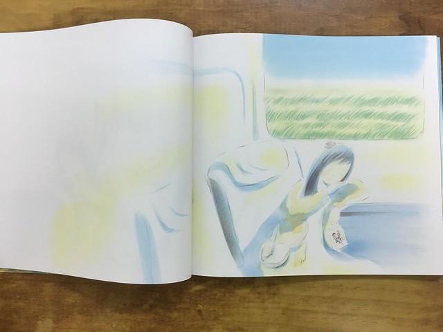 女孩搭上火車,在睡夢中進入回憶裡@陳致元《想念》,親子天下出版