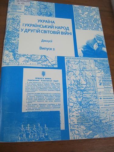 Перегляд літератури 07.05.18 І. Франка