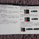 Conbrov 小型動体検知カメラ 開封レビュー (20)