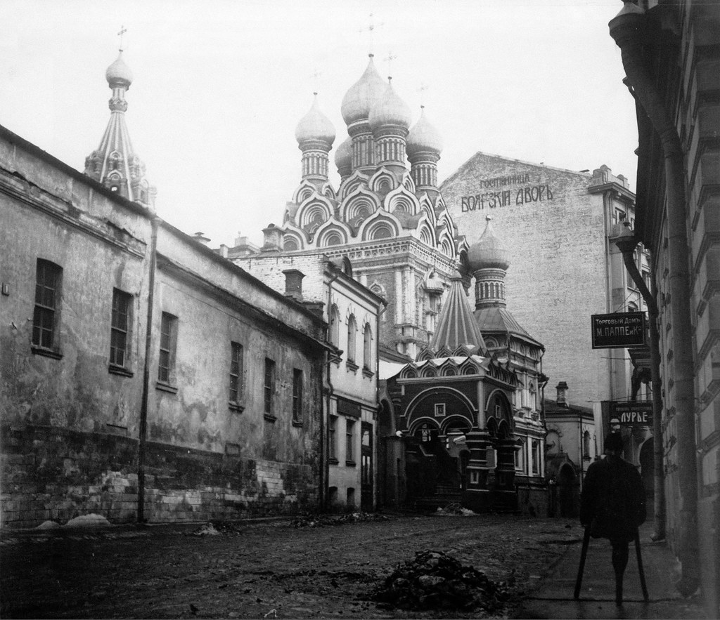 Вид церкви Грузинской Божией Матери (Троицы в Никитниках). 1913