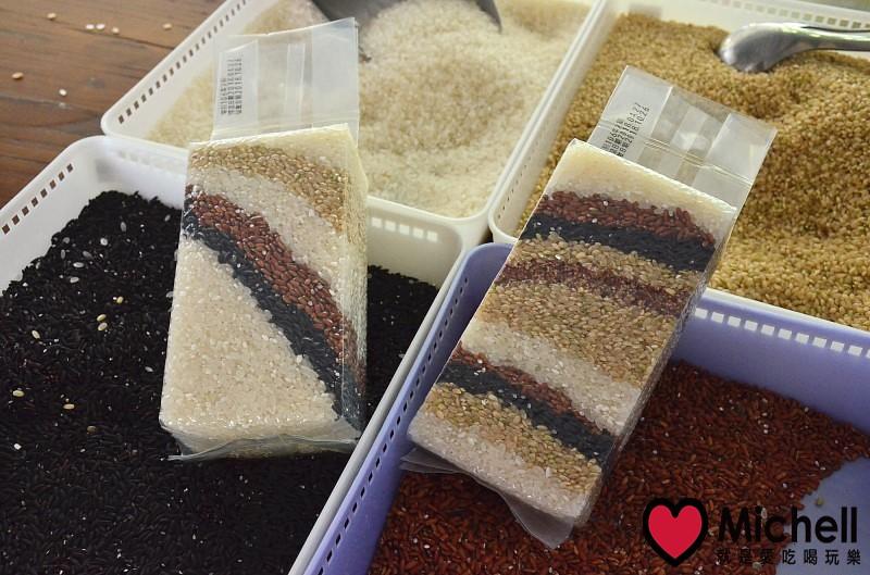 聿犁聯邦農業 光合稻子
