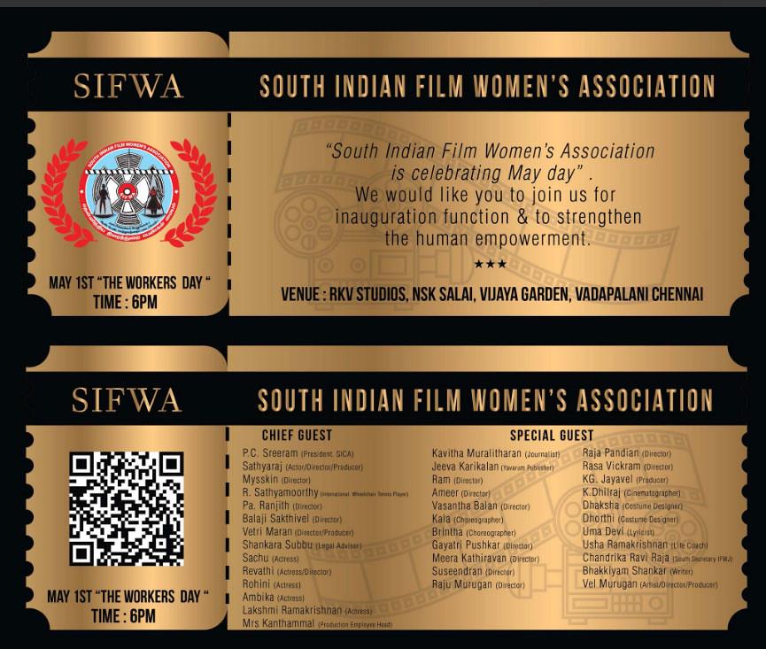 sifwa-invite