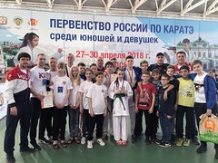 pervenstvo-rossii-po-karate-2018-22