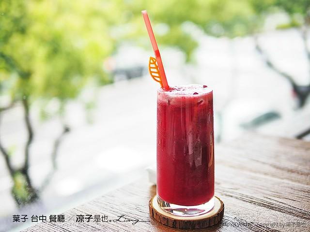 葉子 台中 餐廳 8