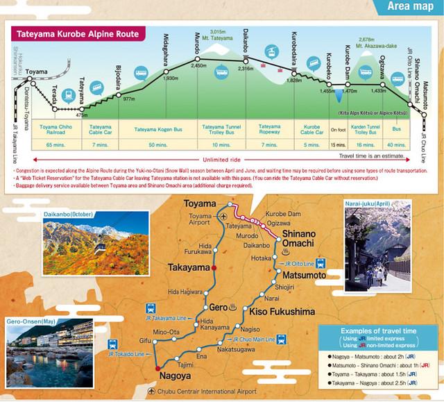 JR map (2)