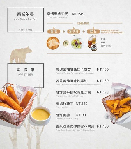 葉子 菜單5