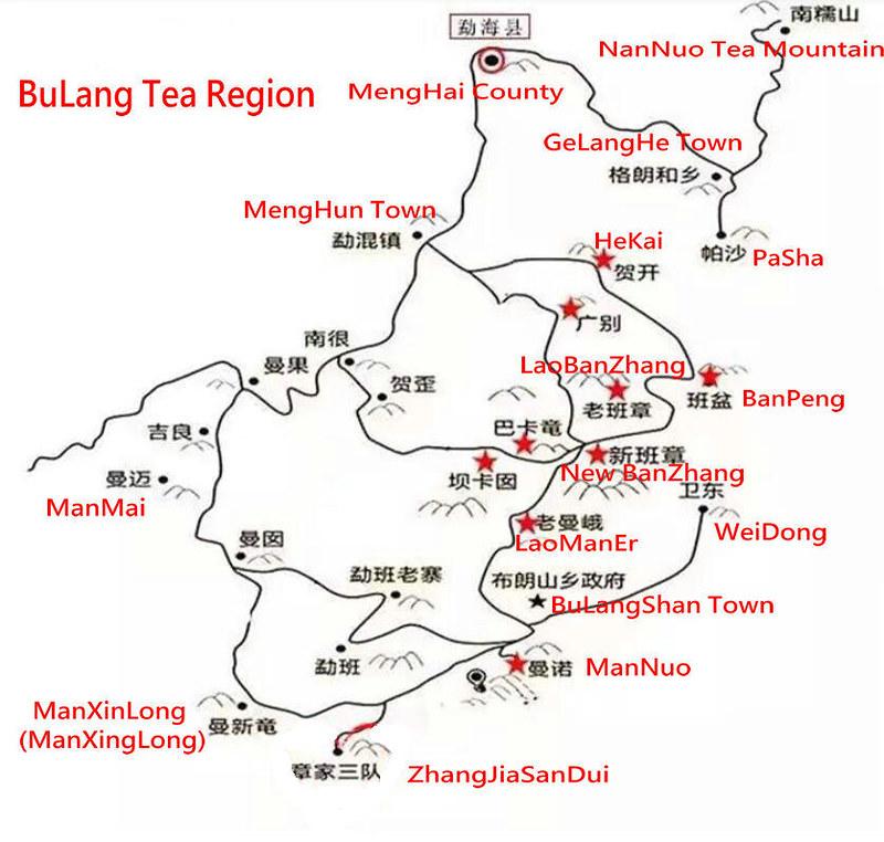 BuLang tea region
