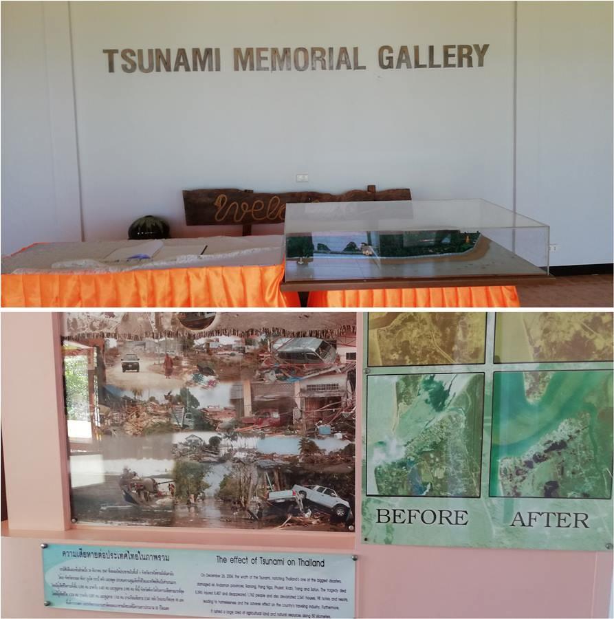 พิพิธภัณฑ์สึนามิบ้านน้ำเค็ม
