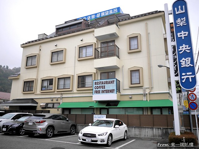 河口湖車站旅館21