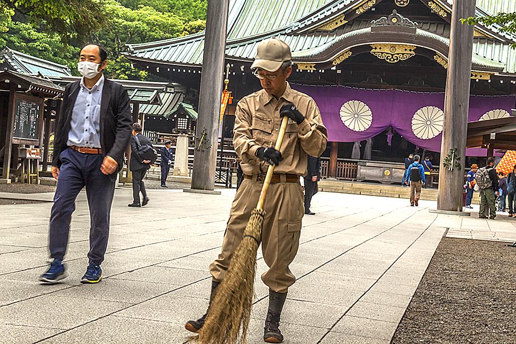 Yasukuni Shrine--Tokyo