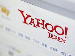Yahoo Japan to Launch Cryptocurrency Exchange in 2019