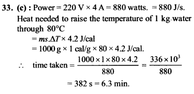 NEET AIPMT Physics Chapter Wise Solutions - Current Electricity explanation 33