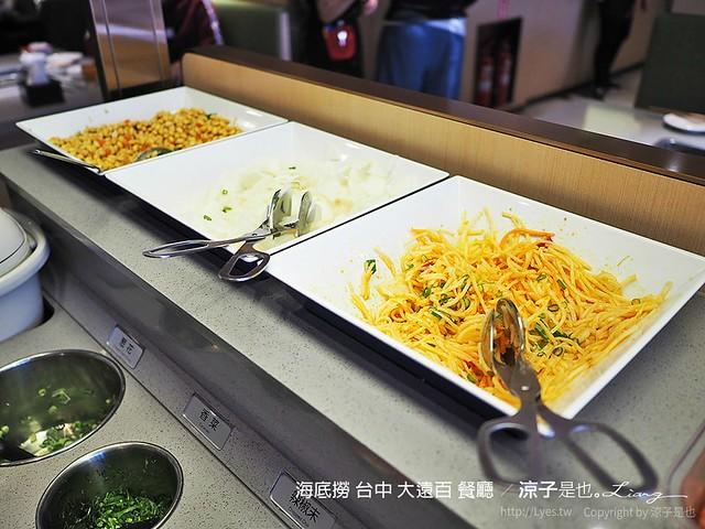 海底撈 台中 大遠百 餐廳 29