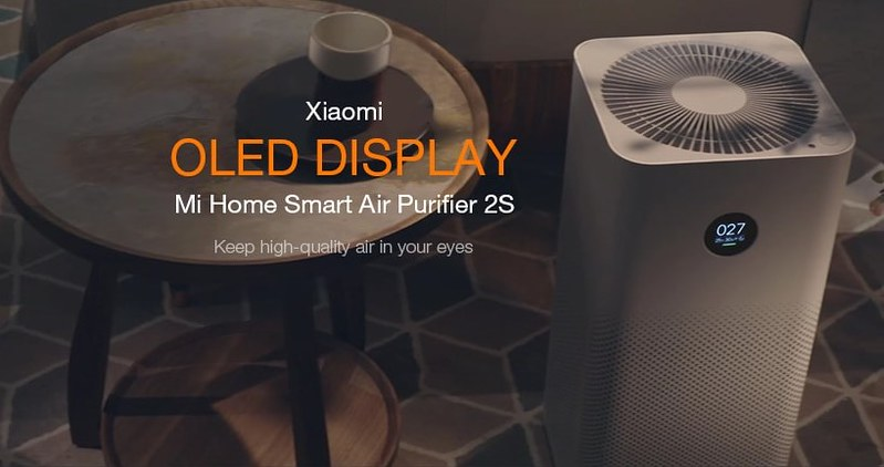 Xiaomi OLED Display Smart Air Purifier 2S レビュー (2)