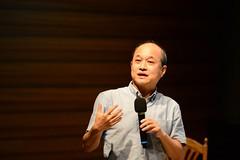 2018慈林講座
