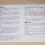 MUSON(ムソン)アクションカメラ 開封レビュー (19)