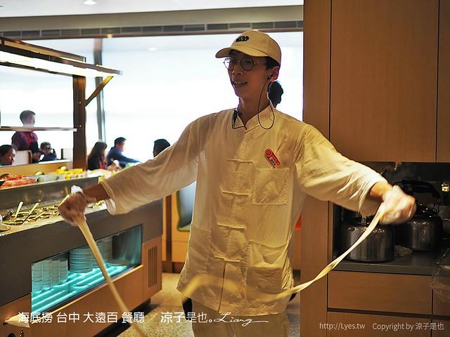 海底撈 台中 大遠百 餐廳 43