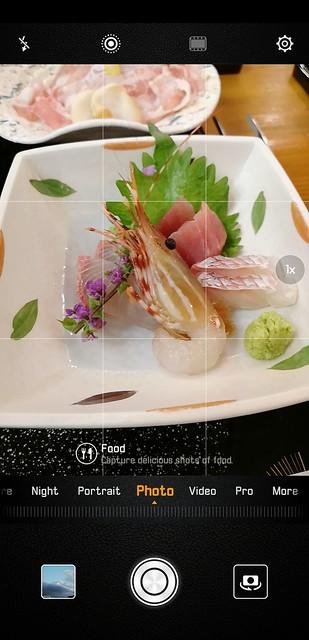 EMUI 8.1 - Camera - Food