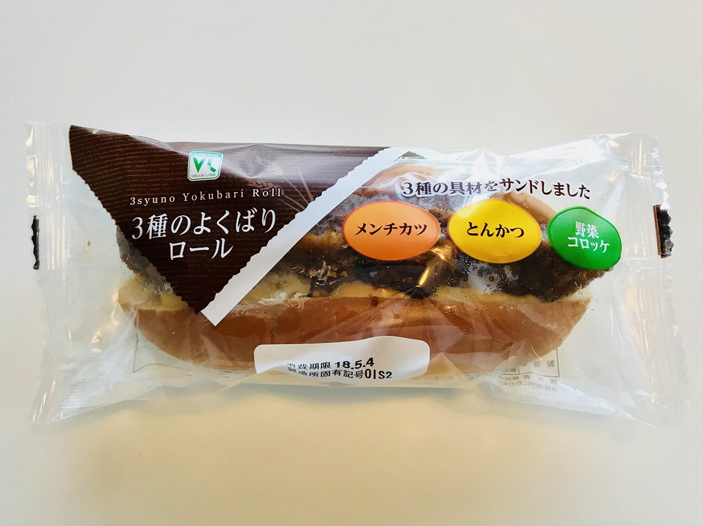 100円ローソン①
