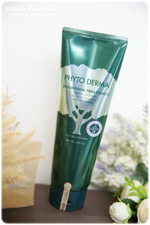 朵蔓Phyto Derma 頭皮淨化護髮素