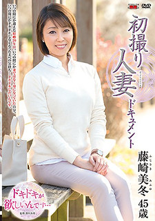 JRZD-799 First Shot Married Document Miyu Fujisaki