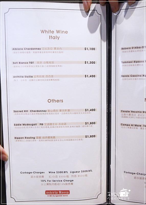 大安區餐酒館 紅點熟成肉餐廳