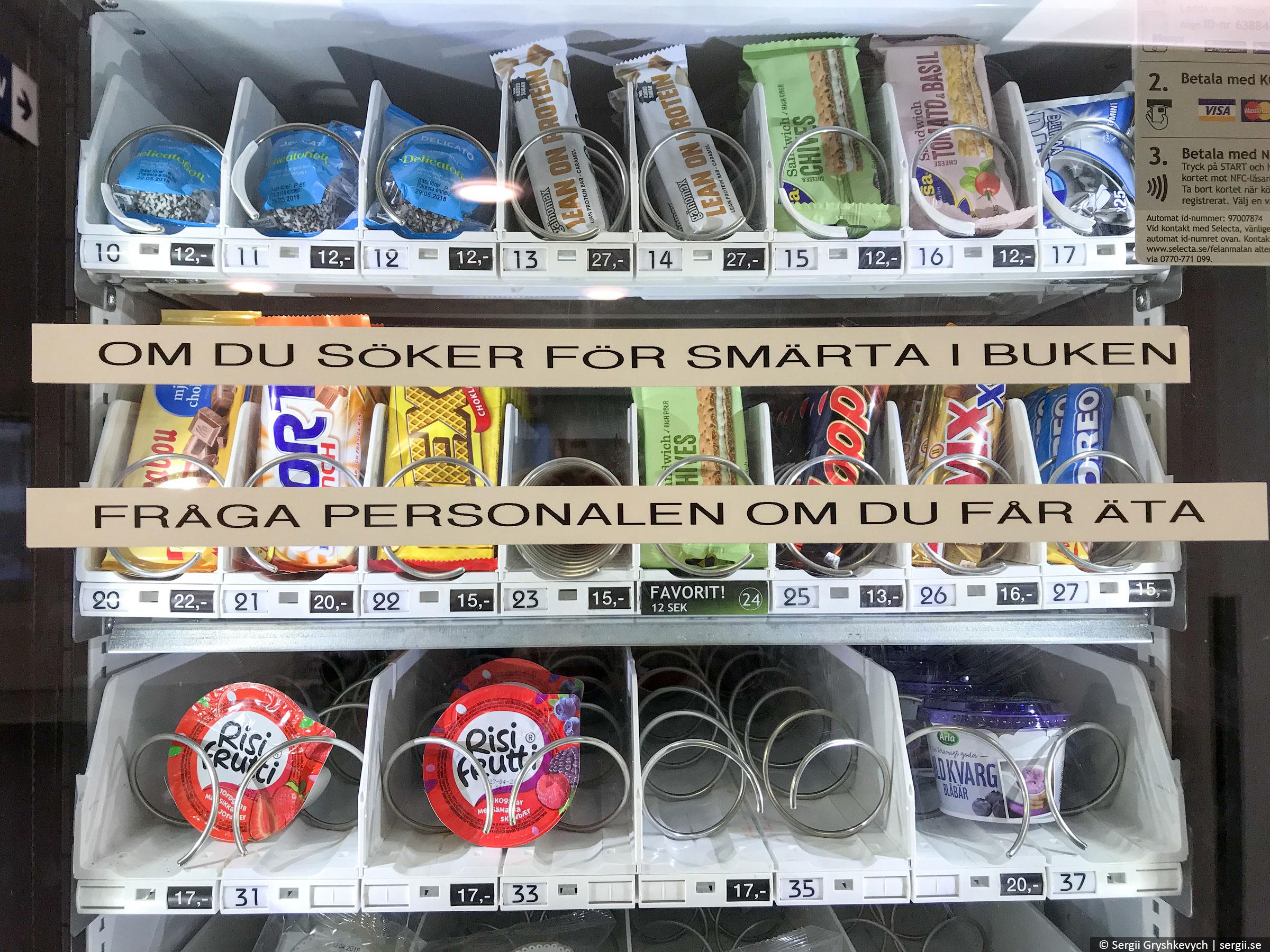 stockholm-sweden-solyanka-10-13