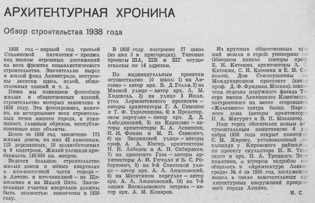 1939-01-87
